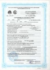 PDF Document 2015 1