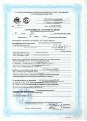 PDF Document glasstein 2015