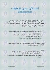 untitled pdf document 2