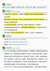 untitled pdf document 1