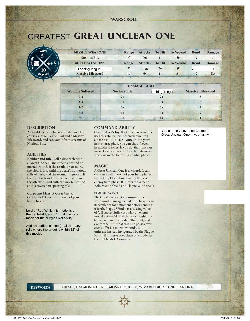 Hebrew document