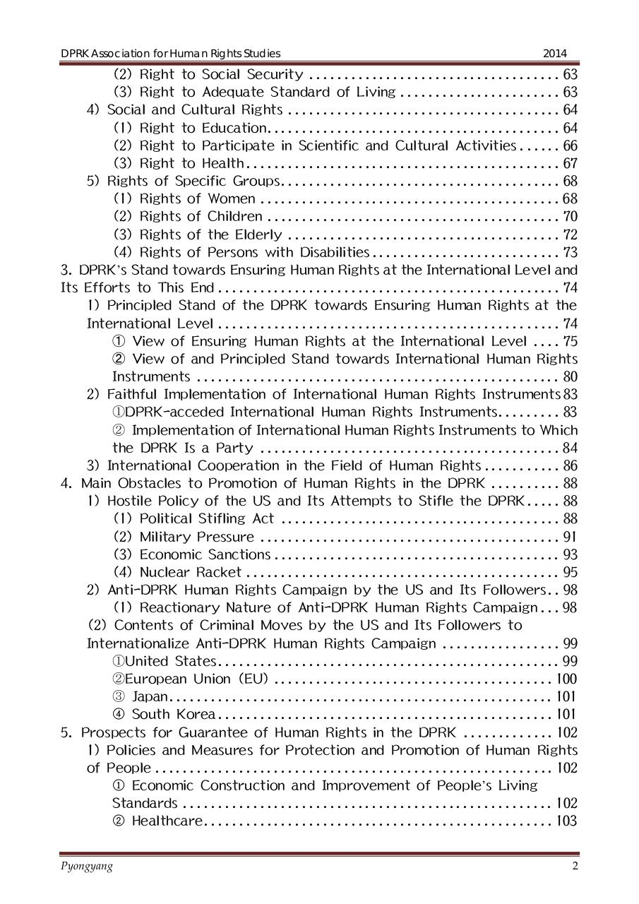 DPRK Association for Human Rights (2014).pdf - page 3/111