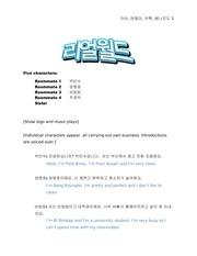 PDF Document script