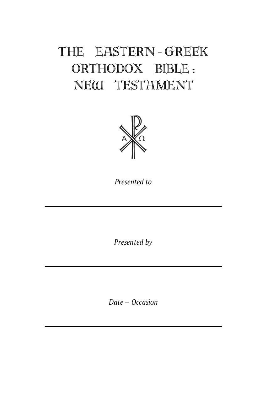THE EASTERN - GREEK ORTHODOX BIBLE NEW TESTAMENT.pdf - page 1/346