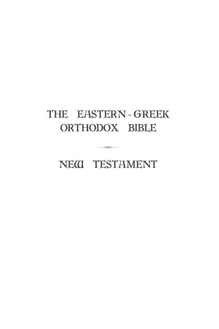 THE EASTERN - GREEK ORTHODOX BIBLE NEW TESTAMENT.pdf - page 2/346