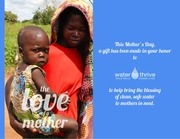 2016 mothers day campaign e card