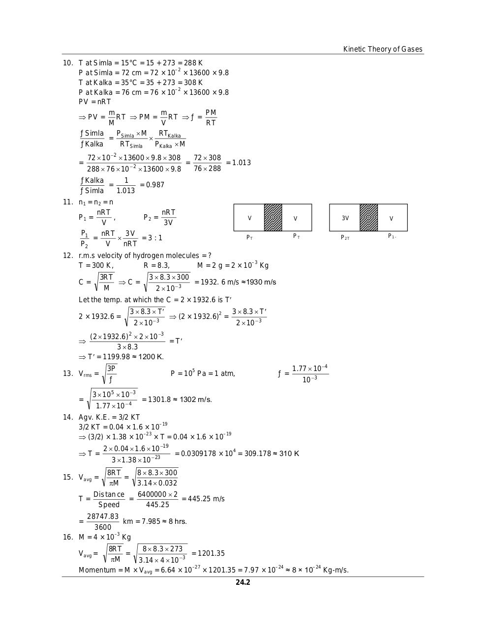 complete solution in single pdf H C verma.pdf - page 2/232