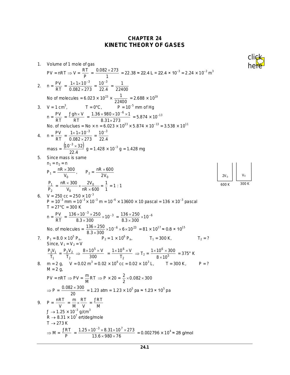 1 2 and pdf solutions part hc verma