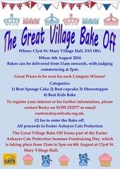 bake off poster