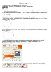 untitled pdf document 7