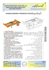 PDF Document double girder overhead cranes