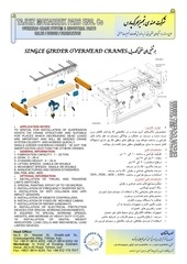 PDF Document single girder overhead cranes