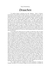 untitled pdf document 8