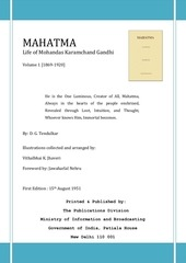 PDF Document mahatma vol1