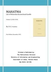 mahatma vol2