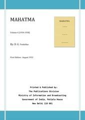 mahatma vol4