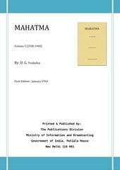 mahatma vol5