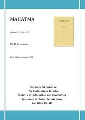 mahatma vol7