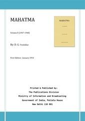 mahatma vol8
