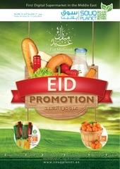souqplanet eid promotions