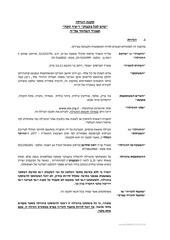 PDF Document 2016