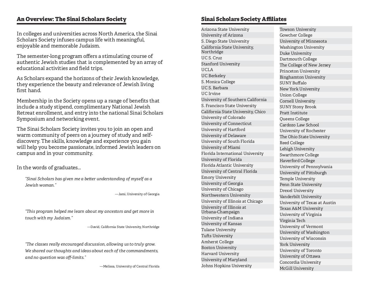 Sinai Scholars Student Guide.pdf - page 2/4