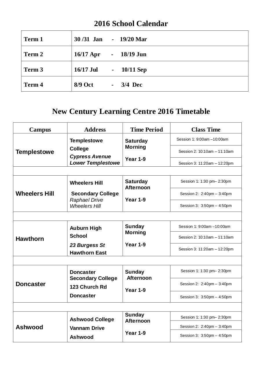 Document preview New Century Learning Centre Enrolment Pack.pdf - page 2/4