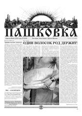 PDF Document 30
