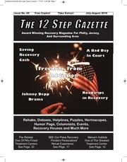 the 12 step gazette