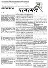 PDF Document daba 3