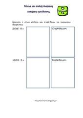 PDF Document 13