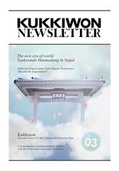 kukkiwonnewsletter vol 3