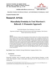 PDF Document lit womanist approach