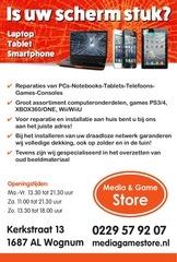 media game store 1 4 34 2016 k