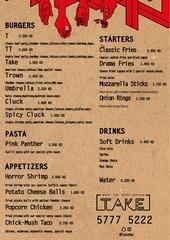 take menu final
