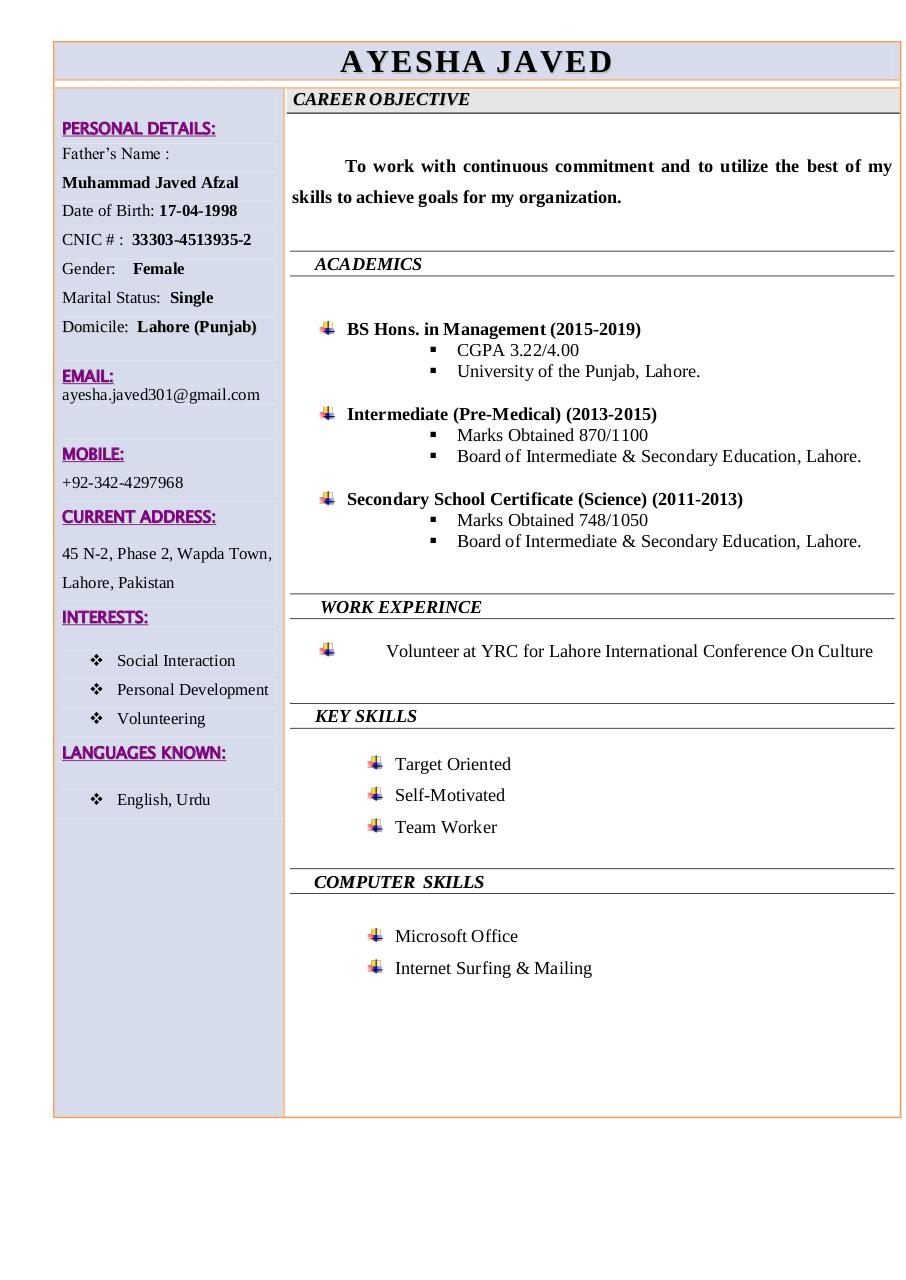 Document preview Ayesha-Javed-CV.PDF - page 1/1