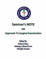 surgical examination protocol