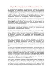 PDF Document kalesma 22 10 2016