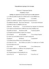 PDF Document untitled pdf document 1
