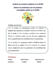 PDF Document 4