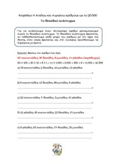 PDF Document untitled pdf document 2