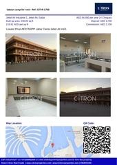 smart citron real estate citron properties 50