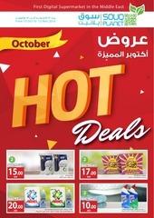 october hot deals by souqplanet
