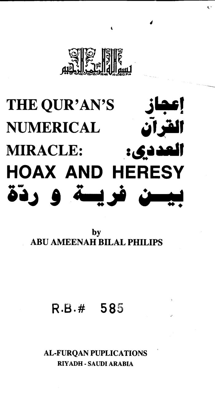 The Qurans Numerical Miracle; Hoax And Heresy.pdf - page 2/76