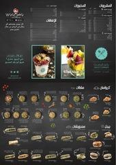 crust menu