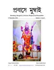 probashe mumbai issue two