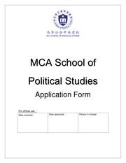 sps seminar application form english