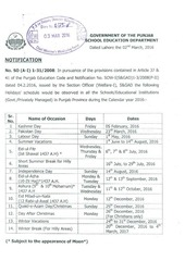 annual holidays schedule employeespk com