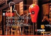 repower bitta brochure it