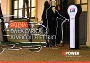 repower palina brochure it